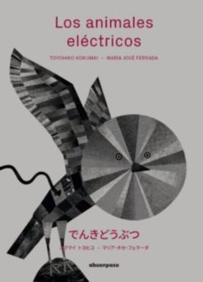 Los Animales Electricos