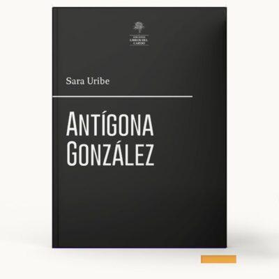 Antígona González